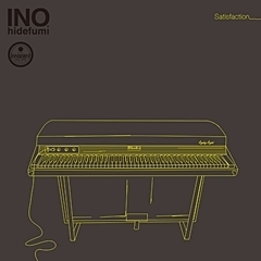 IRCD-1[2006]-innocent record.jpg